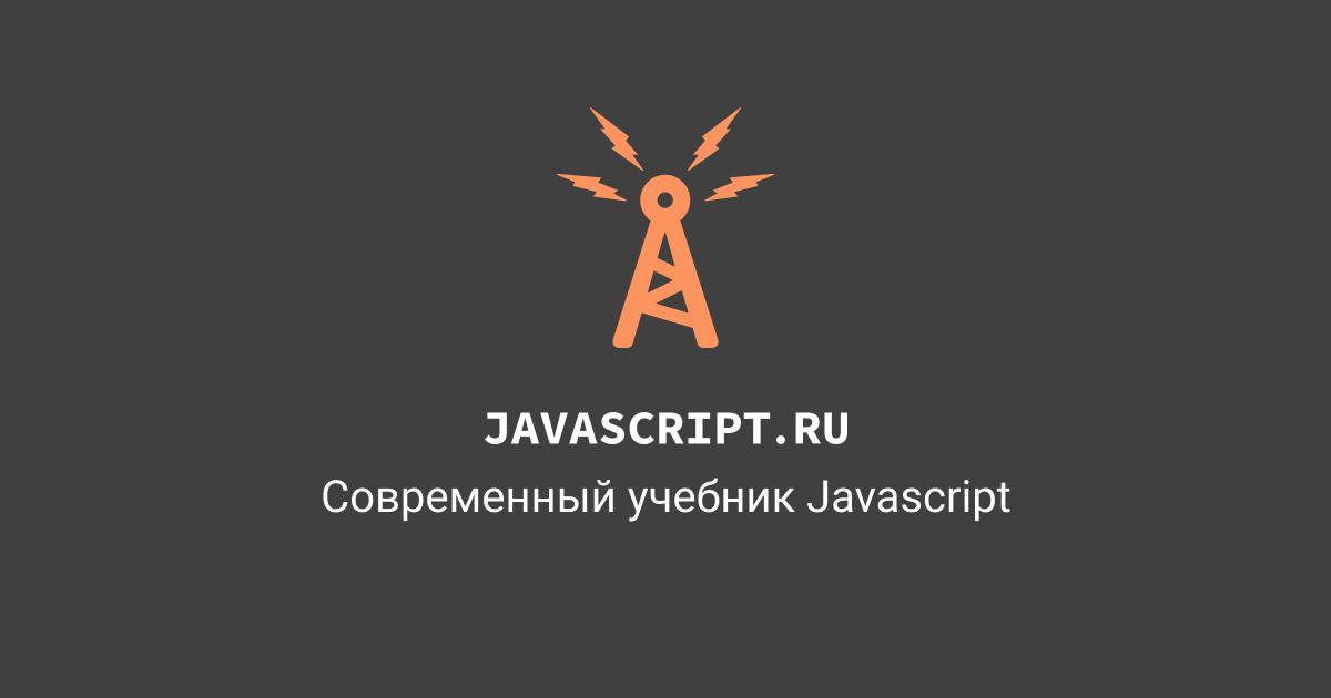 Site preview ru 1200x630